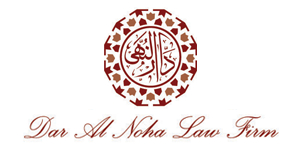 Dar Al-Noha Law Firm